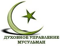 Молодые мусульмане провели меджлис