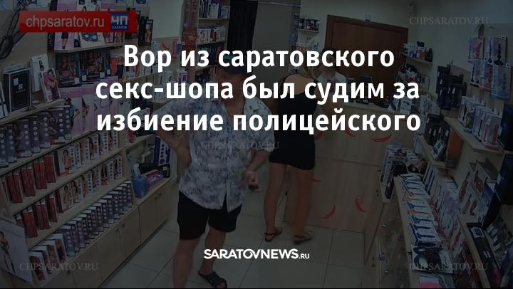 Www pc news ru секс