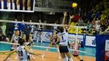 Волейбольный клуб «Протон-Саратов» оштрафовали на 50 тысяч рублей