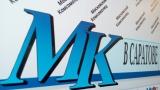 В пресс-центре «МК» в Саратове» озвучат прогноз на паводок и пожароопасный период