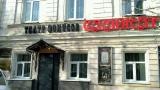 Театр фокусов «Самокат» оказался худшим в регионе по уровню оказания услуг