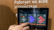 Саратовские пользователи Wink от «Ростелекома» в новогодние каникулы посмотрели три тысячи фильмов