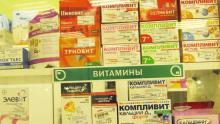 Саратовские аптеки подняли цены на витамины