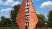 В Аркадаке реконструируют водозабор