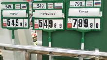 Укроп и петрушка в саратовском гипермаркете теперь стоят 549 рублей за кило