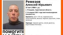 37-летнего жителя Ртищева ищут уже неделю