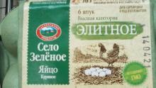 В магазинах Саратова появились яйца по 115 рублей