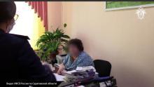 В Саратове замминистра сельского хозяйства обманула регион на четыре миллиона