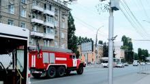 Пожар в многоэтажке на Артиллерийской: из дома эвакуировали 20 человек