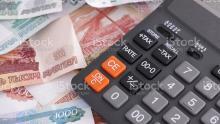 Прокуратура обязала коммунальщиков вернуть жительнице Саратова незаконно взысканные средства