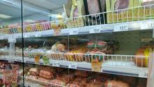 Минимальный набор продуктов в Саратовской области подешевел на 171 рубль
