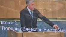 Панков: Володин подчеркнул, что могут быть разные партии и взгляды, а страна одна