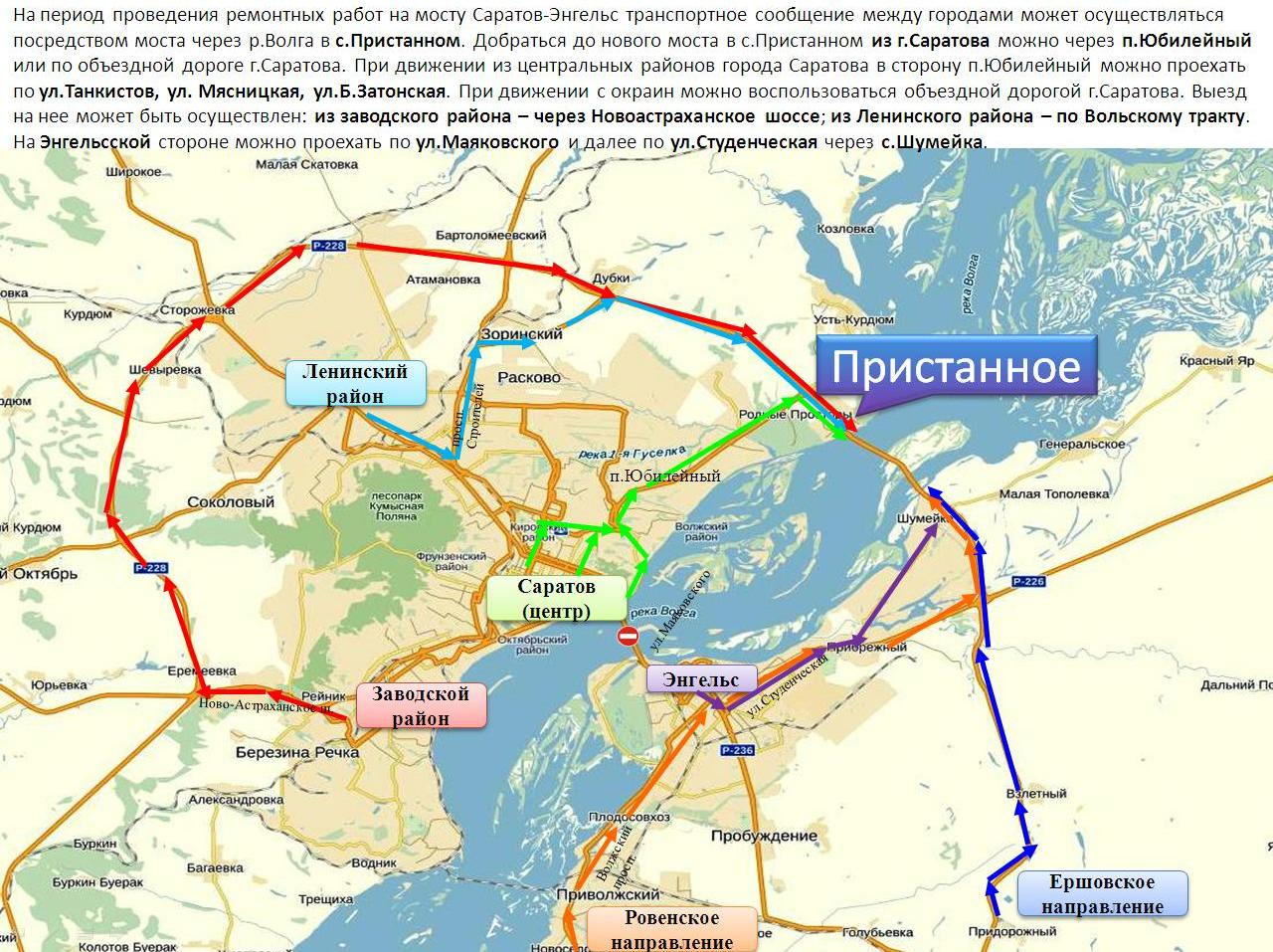 https://www.saratovnews.ru/i/upload/images/1.JPG